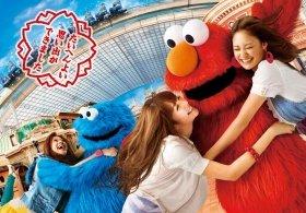 (c) 2011 Sesame Workshop (c) & (R) Universal Studios.