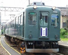 運転体験できる伊賀鉄道「860系」ダークグリーン色  ※イメージです