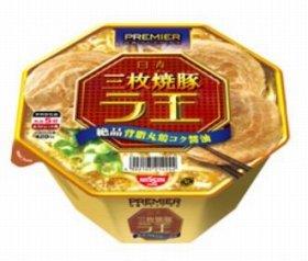 「日清 プレミアラ王 三枚焼豚 絶品背脂丸鶏コク醤油」
