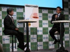 トークセッションする古田さん(右)と大久保教授(左)