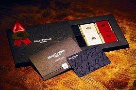 ミラノの高級チョコレート「コヴァ」と「ブルーノート東京ギフトカード」のセット