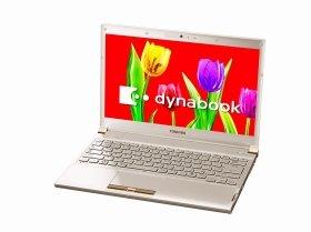 「dynabook R731/39E」(シャンパンゴールド)