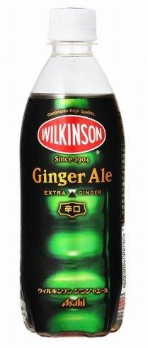 「ウィルキンソン ジンジャエール PET500ml」