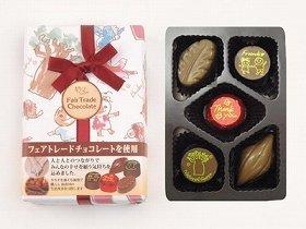 チョコレート・サミット2012