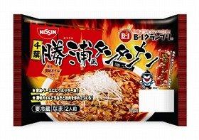 真っ赤なタンタン麺 発売!