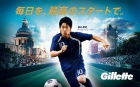 常に最高のパフォーマンスを目指す香川真司選手
