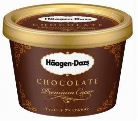 ハーゲンダッツ「チョコレート プレミアムカカオ」