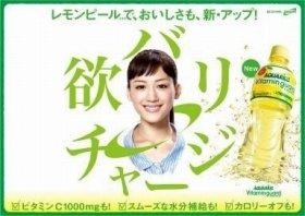 キャンペーンキャラクターは綾瀬はるかさん