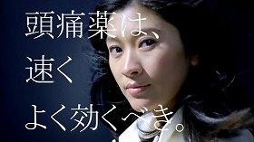 篠原涼子さんが「できる」OLを熱演!