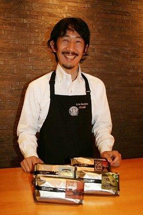 「希少なコーヒー豆を、この機会にぜひ」とコーヒースペシャリスト・江嵜讓二さん