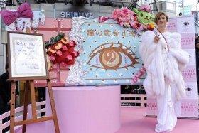 「瞳の黄金比率」親善大使をつとめるIKKOさん(25日、東京・渋谷で)