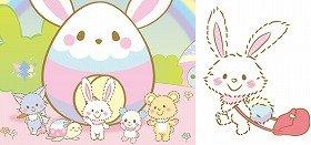 フランスからやってきたウサギの女の子「メル」 (C)株式会社サンリオ  2010, 2011 SANRIO CO., LTD.