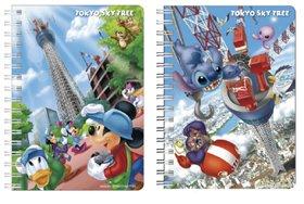 (C)Disney (C)TOKYO-SKYTREE