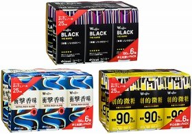 上から「W coffee 6缶まとめ買いパック ブラック」「同 衝撃香味」「同 劇的微糖」