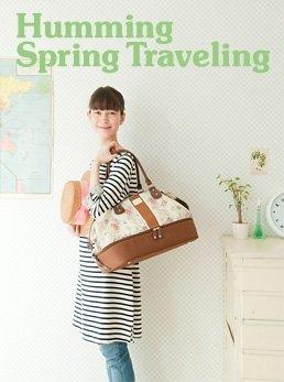 春だから旅に出よう!