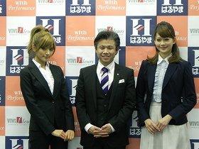 新ブランド「with Performance」の記者発表会に参加したローラさん(左端)と平野由美さん(右端)