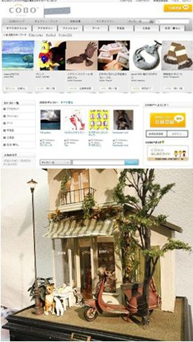 「COBO」のサイト(写真上)、「ダボ」さんが作ったドールハウスの一例(写真下)
