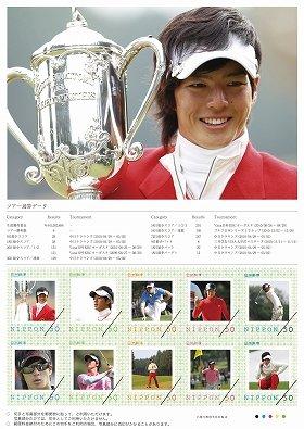 2010年の石川プロの記録が詰まっている