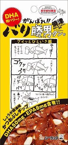 ゆる~い4コママンガ入りのパッケージも人気の理由!?