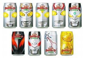 画像は「復刻堂 大果汁バトル ウルトラウォーター」(C)円谷プロ (C)2006円谷プロ・CBC