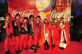 コカ・コーラのバレンタインデーイベントを盛り上げた「ココア男。」の面々と舟山久美子さん(右から3人目)ら