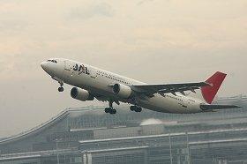 長年親しまれた「A300-600R」ともお別れ