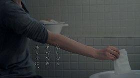 トイレ掃除には「トイレクイックル」