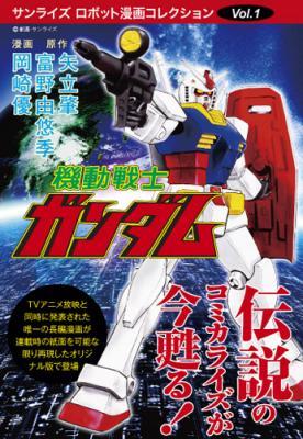 スーパーロボット調のガンダムと熱血漢なアムロが新鮮