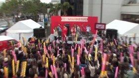 沖縄県庁前で行われたゴールイベントの様子