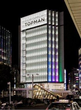 英国アパレル「TOPSHOP/TOPMAN」の旗艦店などが入居する