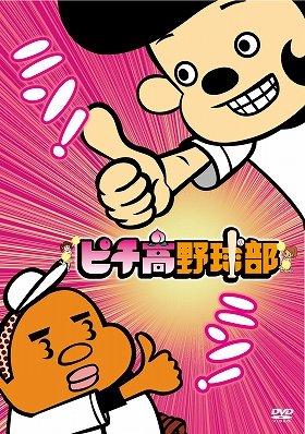 (C)べんぴねこ/DDFQ8