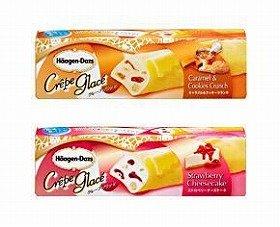 (上)「キャラメル&クッキークランチ」(下)「ストロベリーチーズケーキ」
