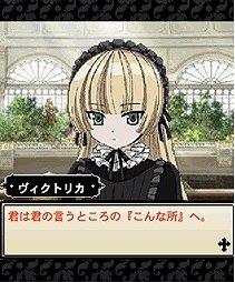 (C)2011 桜庭一樹・武田日向・角川書店/GOSICK製作委員会