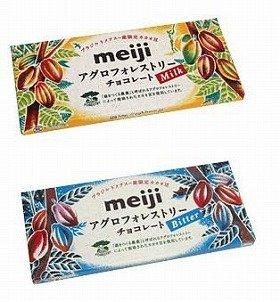 ミルク(上)とビター(下)の2種類。パッケージにはアグロフォレストリー農法の商品につけられる国際認証マークも。