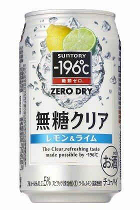 「マイナス196度 ゼロドライ<無糖クリア>」