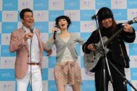 イベントに参加した(左から)井上順さん、鳥居みゆきさん、ムッシュかまやつさん(6日、都内で)