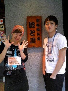 オレンジサンセット(左:岡田康太さん、右:下村達也さん)