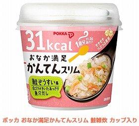 ご飯のような食感に特殊加工した「つぶ寒天」を使用