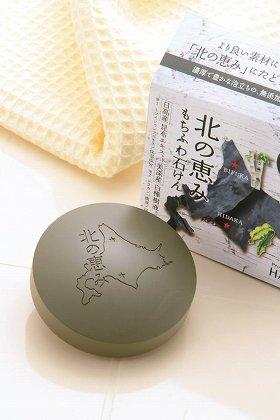 良質の昆布のみを使用したコンブエキスで濃厚で粘り気のある泡立ちに