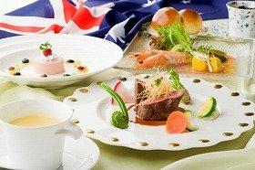 写真は浅草ビューホテル1F「カフェ ド カピタンの「オーストラリアフェア」料理イメージ