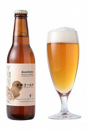 国際ビール大賞フルーツ部門3年連続トップ