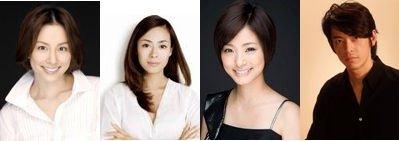 左から米倉涼子さん、後藤久美子さん、上戸彩さん、敦士さん