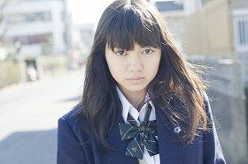写真は、成田美知子役の二階堂ふみさん