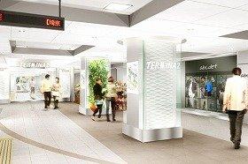 写真は「termina diner zone」のエントランスイメージ