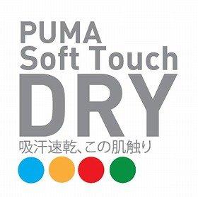 「PUMA Soft Touch DRY」をぜひ体感!