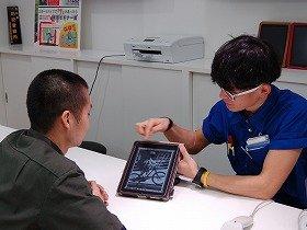 iPadを使って紹介「コンサルティングコーナー」
