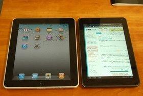 iPadと比べて大きすぎず、ちょうどよいサイズ