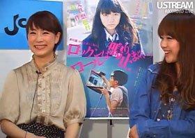 「J-CAST THE FRIDAY」に出演した森下くるみさん。右はMCの本田理沙子(15日)