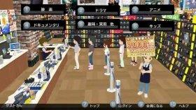 T's TVのサービス画面(店舗内イメージ)」