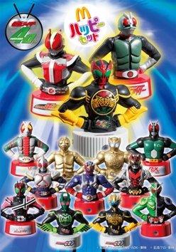 人気の仮面ライダー20種のおもちゃがハッピーセットに登場 (C)石森プロ・テレビ朝日・ADK・東映  (C)石森プロ・東映